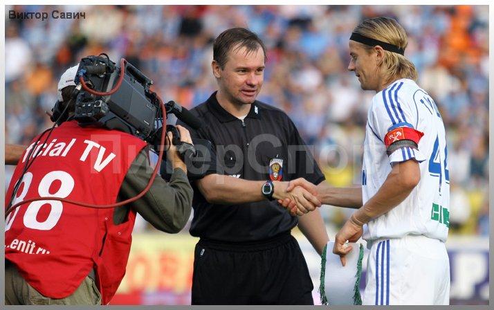 Чемпионат россии по футболу зенит